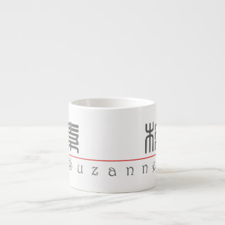 Chinese name for Suzanne 20341_0.pdf Espresso Cup