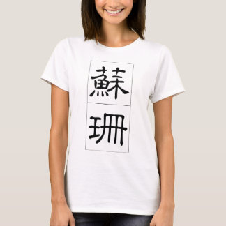 Chinese name for Suzanne 20341_2.pdf T-Shirt