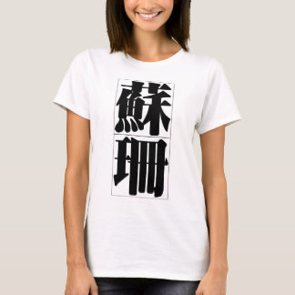 Chinese name for Suzanne 20341_3.pdf T-Shirt