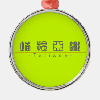 Chinese name for Tatiana 21446_0.pdf Round Metal Christmas Ornament