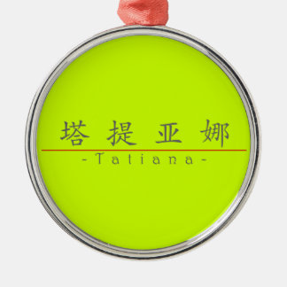 Chinese name for Tatiana 21446_1.pdf Round Metal Christmas Ornament