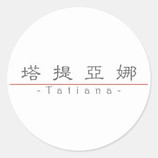 Chinese name for Tatiana 21446_2.pdf Classic Round Sticker