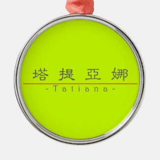 Chinese name for Tatiana 21446_2.pdf Round Metal Christmas Ornament