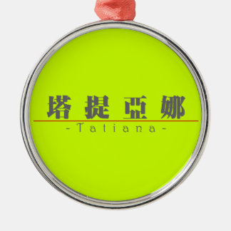 Chinese name for Tatiana 21446_3.pdf Round Metal Christmas Ornament