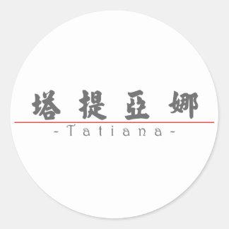 Chinese name for Tatiana 21446_4.pdf Classic Round Sticker