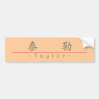 Chinese name for Taylor 20828_1.pdf Bumper Stickers