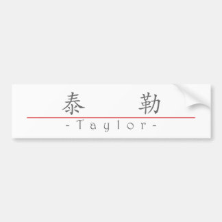 Chinese name for Taylor 21043_1.pdf Bumper Sticker