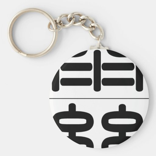 Chinese name for Tess 20346_0.pdf Basic Round Button Keychain