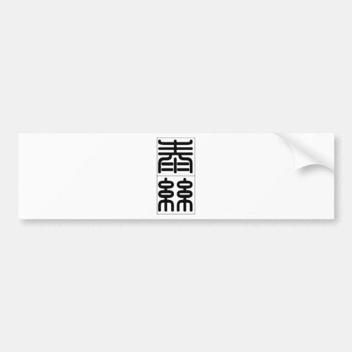 Chinese name for Tess 20346_0.pdf Car Bumper Sticker