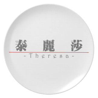 Chinese name for Theresa 20348_3.pdf Party Plate