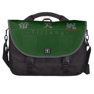 Chinese name for Tiffany 20349_3.pdf Laptop Computer Bag