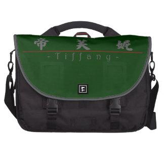 Chinese name for Tiffany 20349_4.pdf Laptop Bag