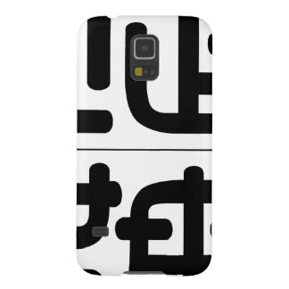 Chinese name for Tim 20835_0.pdf Galaxy S5 Cover