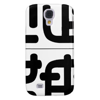Chinese name for Tim 20835_0.pdf Samsung S4 Case