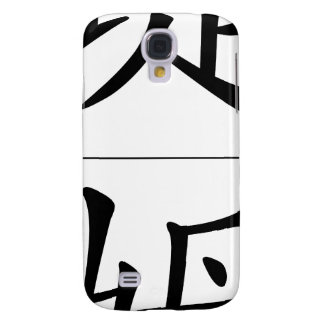 Chinese name for Tim 20835_1.pdf Samsung Galaxy S4 Cover
