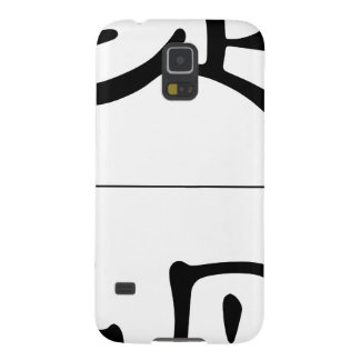 Chinese name for Tim 20835_2.pdf Case For Galaxy S5