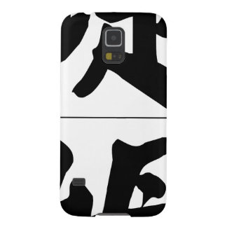 Chinese name for Tim 20835_4.pdf Galaxy S5 Covers
