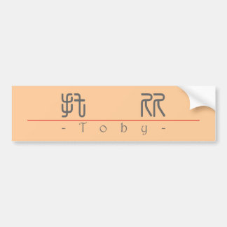 Chinese name for Toby 20838_0.pdf Bumper Sticker