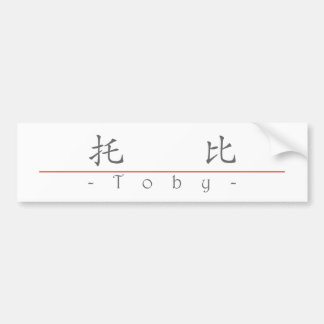 Chinese name for Toby 20838_1.pdf Bumper Sticker