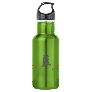 Chinese name for Trent 22372_4.pdf 18oz Water Bottle