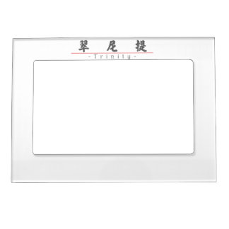 Chinese name for Trinity 21076_4.pdf Magnetic Picture Frame