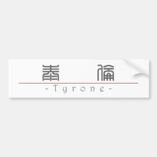 Chinese name for Tyrone 20846_0.pdf Bumper Sticker