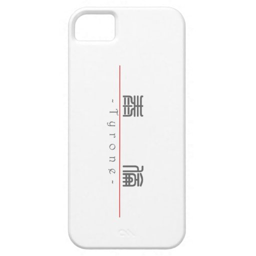 Chinese name for Tyrone 20846_0.pdf iPhone 5 Cases