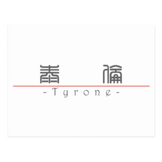 Chinese name for Tyrone 20846_0.pdf Post Card