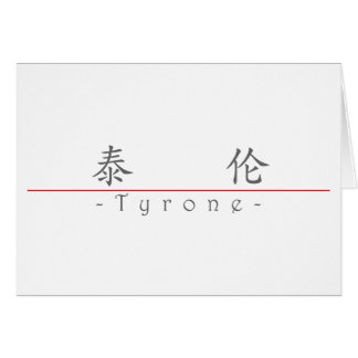 Chinese name for Tyrone 20846_1.pdf Card