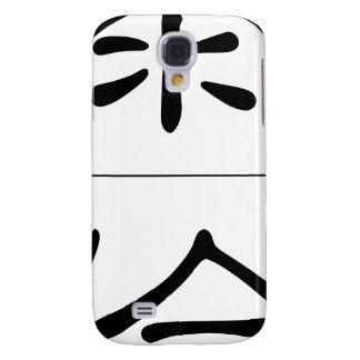 Chinese name for Tyrone 20846_2.pdf Galaxy S4 Case