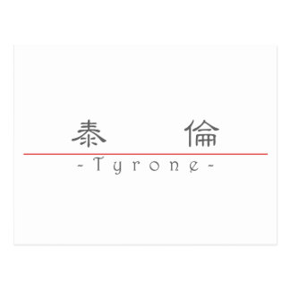 Chinese name for Tyrone 20846_2.pdf Post Card