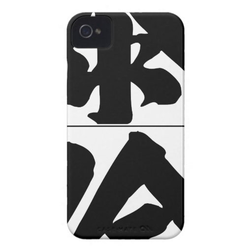 Chinese name for Tyrone 20846_4.pdf iPhone 4 Case-Mate Case