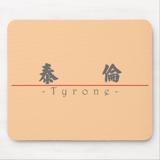 Chinese name for Tyrone 20846_4.pdf Mouse Pad