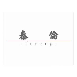 Chinese name for Tyrone 20846_4.pdf Postcards