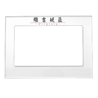 Chinese name for Virginia 20370_4.pdf Magnetic Photo Frame