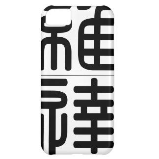Chinese name for Vita 20371_0.pdf iPhone 5C Cover