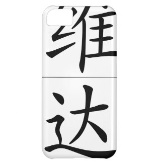 Chinese name for Vita 20371_1.pdf Cover For iPhone 5C