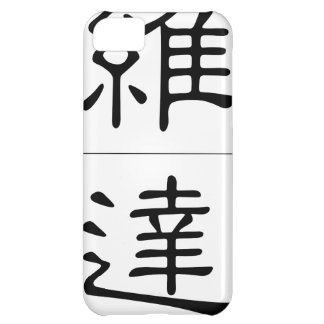 Chinese name for Vita 20371_2.pdf Cover For iPhone 5C