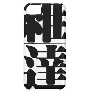 Chinese name for Vita 20371_3.pdf iPhone 5C Covers