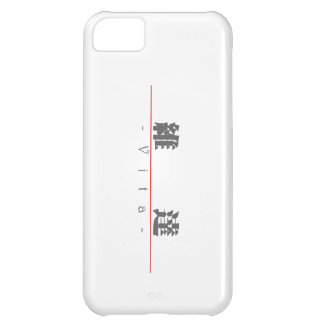 Chinese name for Vita 20371_3.pdf iPhone 5C Case