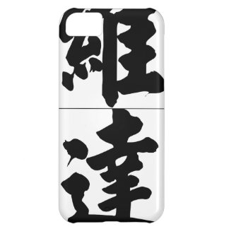 Chinese name for Vita 20371_4.pdf iPhone 5C Cover