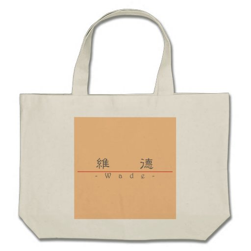 Chinese name for Wade 20859_2.pdf Tote Bag