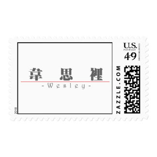 Chinese name for Wesley 22155_3.pdf Postage