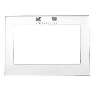 Chinese name for William 20871_0.pdf Magnetic Photo Frame
