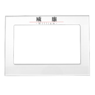 Chinese name for William 20871_3.pdf Magnetic Photo Frame