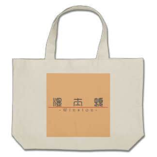 Chinese name for Winston 20874_0 pdf Canvas Bag