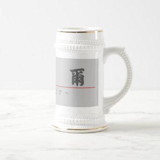 Chinese name for Xavier 20879_4.pdf Coffee Mug