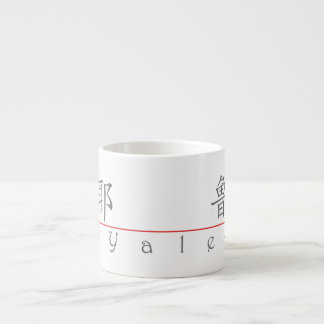 Chinese name for Yale 20880_1.pdf 6 Oz Ceramic Espresso Cup