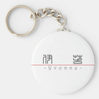 Chinese name for Yvonne 20384_0.pdf Keychain