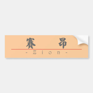 Chinese name for Zion 22244_4.pdf Bumper Sticker